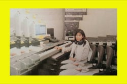 yoko-shimomura-featured-image